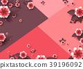 flower decorative vector 39196092