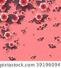 flower decorative vector 39196094