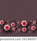 花朵 花 花卉 39196097