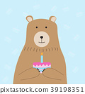Birthday concept cute brown bear holding cake.  39198351
