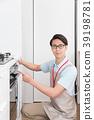 房子清洁图像 39198781