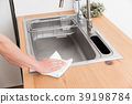 房子清洁图像 39198784
