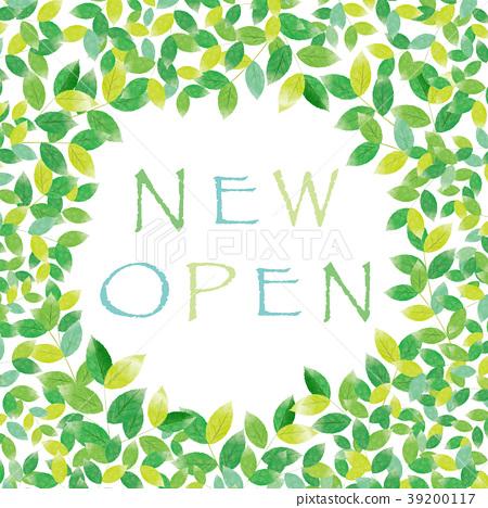 新鮮的綠色新開放海報 39200117