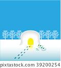 คามะคุระ,รอยเท้า,ฤดูหนาว 39200254
