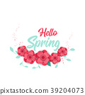 Hello Spring Concept banner with flowers 39204073