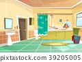 Vector cartoon young gir having bath in bathtub 39205005