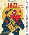 jazz, festival, vector 39205017