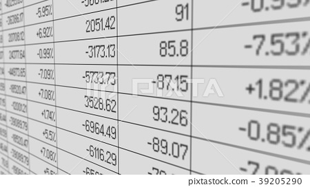 Government debt shown in financial statistics 39205290