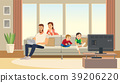 children, father, laptop 39206220
