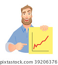 向量 向量圖 報告 39206376