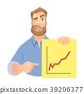 向量 向量圖 商務人士 39206377