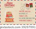 Vintage Christmas Postcard with Stamp and Postmark 39207091