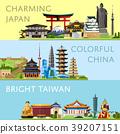 charming japan colorful 39207151