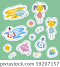 token sticker cartoon 39207157