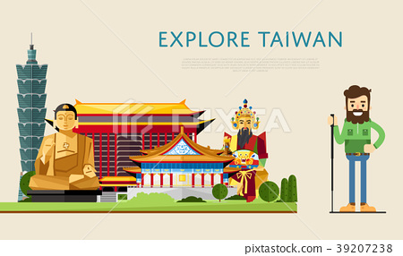Explore Taiwan banner with famous attractions 39207238