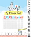My brushing chart illustration vector 39207444