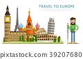 europ, travel, attraction 39207680
