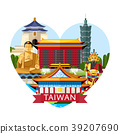 taiwan travel attraction 39207690