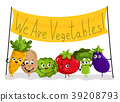 Funny vegetable isolated cartoon characters 39208793