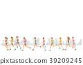 jogging, run, jogger 39209245