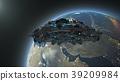 UFO 39209984