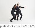 商務人士 商人 男性白領 39210125