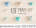 Mother's Day message with blue heart cushions 39210978