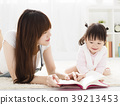 书籍 书 书本 39213453