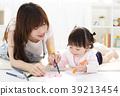 绘画 孩子 儿童 39213454