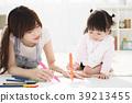 绘画 孩子 儿童 39213455