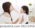 亚洲 亚洲人 母亲 39213456