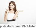 女性肖像系列手標誌 39214662