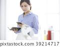 여성, 수첩, 인물 39214717