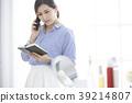 여성 비즈니스 39214807