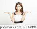 女性肖像系列手標誌 39214996