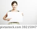 女性肖像系列消息 39215047