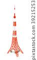 도쿄 타워 39215253