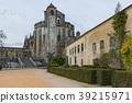 abbey, convent, monastery 39215971