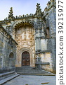 abbey, convent, monastery 39215977
