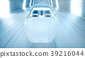 3d car flying 39216044
