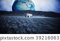 cosmos, explore, globe 39216063