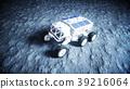 cosmos, explore, lunar 39216064