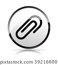 paper clip icon on white background 39216600