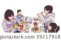 Family with children eating at restaurant 39217918