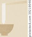 일본 종이, 우동, 국수 39219046