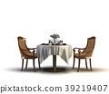 restaurant composition 39219407
