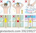 公共浴室 澡堂 禮貌 39220027