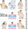 公共浴室 澡堂 洗澡 39220029