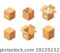carton, box, set 39220232
