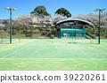 봄의 테니스 코트 39220261